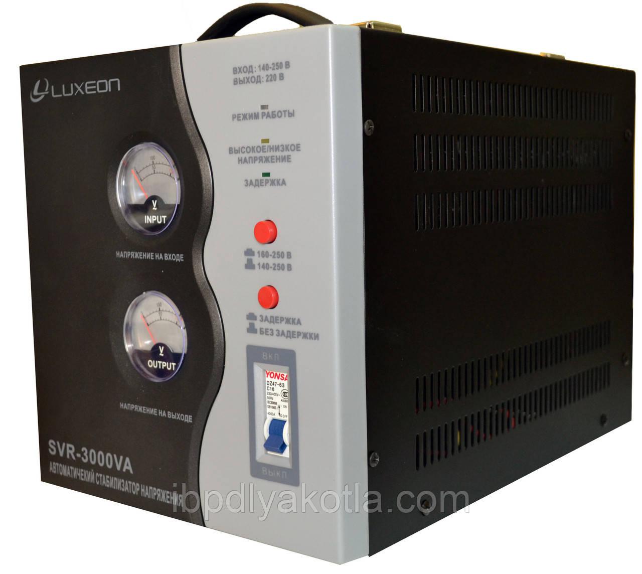 Luxeon SVR-3000VA чёрный