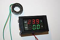 Цифровой LED вольтметр амперметр  75-300VAC 100A