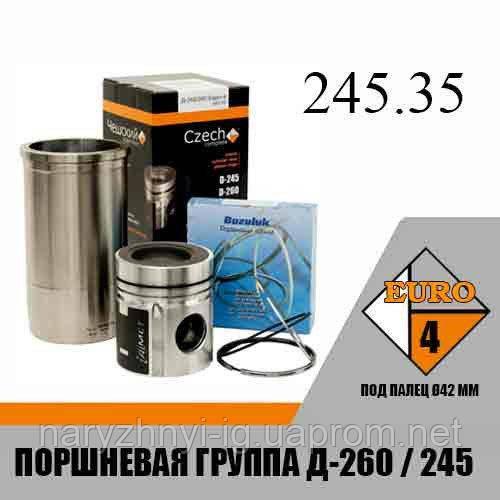ПОРШНЕВАЯ ГРУППА Д-245.35 EURO 4 (под палец 42мм)
