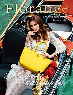 2815709550dc Каталог Florange Fashion accessories (Весна-Лето 2017) УКРАИНА
