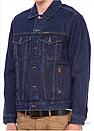 Джинсовая куртка Montana 12062, фото 2