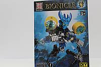 """Конструктор Bionicle """"Страж Воды"""""""