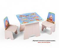 """Детский игровой столик со стульчиками """"3 игры - Следы"""" ТМ Вальтер"""