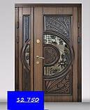 Двери входные элит_10650, фото 4