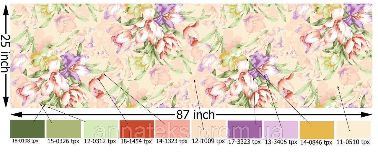 Ткань тик наперниковый 110241 (ПАК) НАБ.-20-  (Н) Ф-Н 220 СМ
