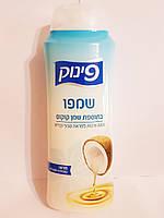 Увлажняющий шампунь с кокосовым маслом Pinuk