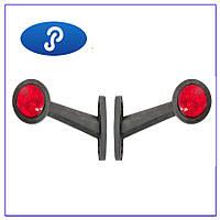 Фонарь полного габарита (рог прямой) Ф-2.2Л, Ф-2.2П (комплект)