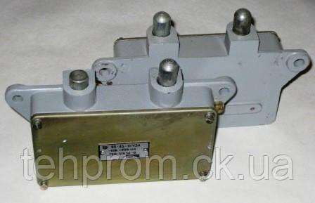 Выключатель блокировочный ВБ 43-02, фото 2