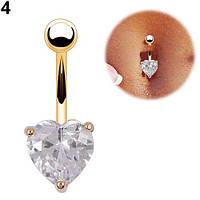 Пирсинг, сережка для пупка, украшенная горным хрусталем в форме сердца, цвет золото + белый камень