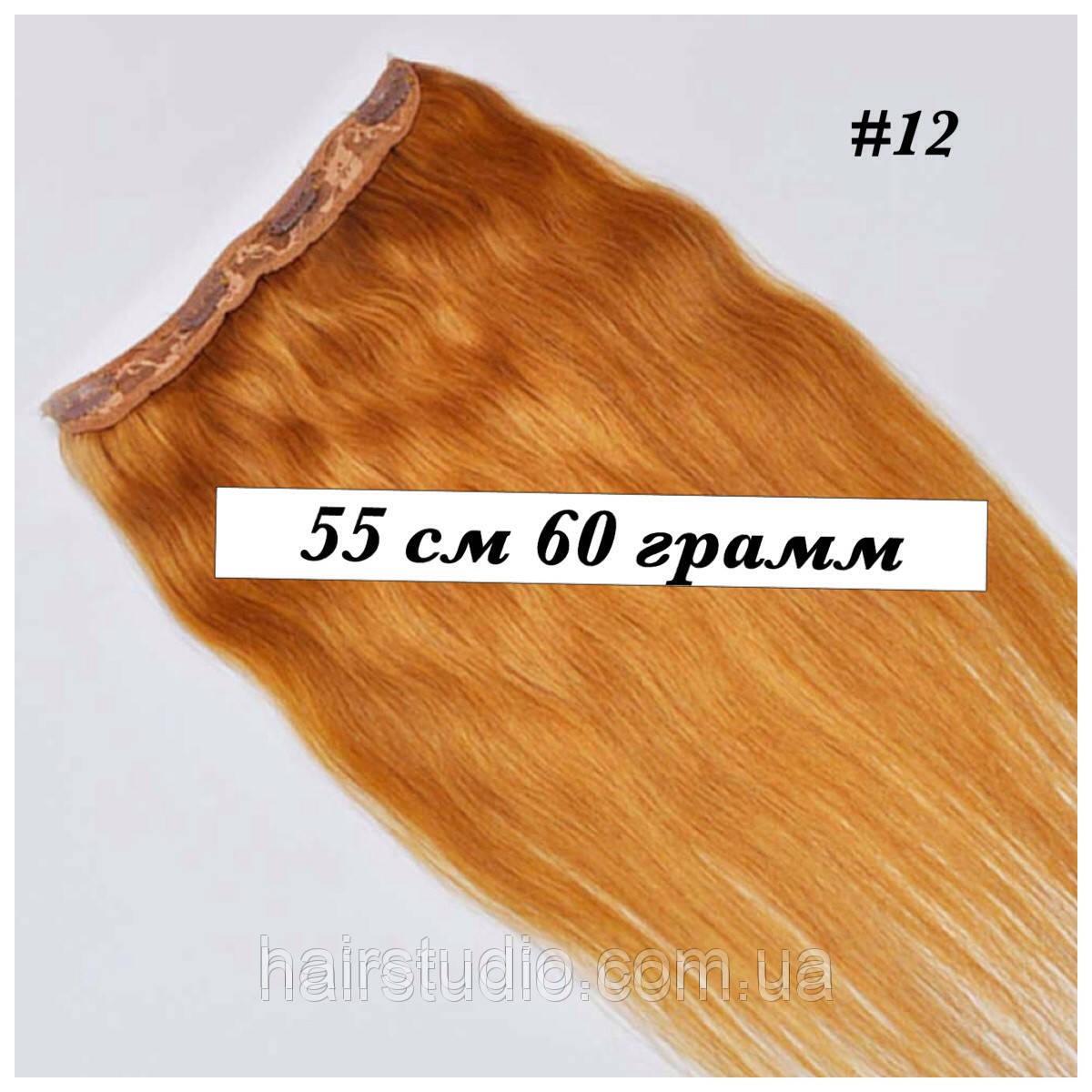 Волосы на клипсах одна прядь