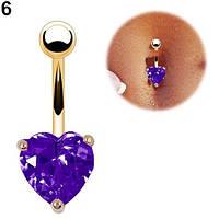 Пірсинг, сережка для пупка, прикрашена гірським кришталем у формі серця, колір зотото + фіолетовий камінь, фото 1