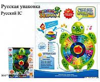 Развивающая игрушка Мои первые 33 друга Черепаха 7486 PLAY SMART