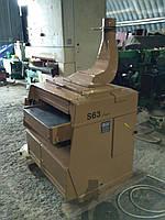 Рейсмус SCM S63