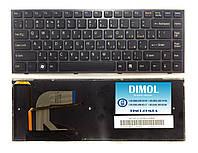 Оригинальная клавиатура для ноутбука Sony VPCS11 series, rus, black, подсветка