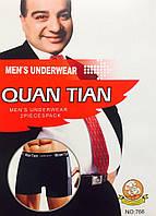 Трусы мужские боксёры хлопок + бамбук «QUAN TIAN» (баталы) размер 6XL