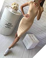 Платье (48-52) футляр Midi цвета в ассортименте беж