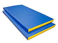 Мат гимнастический 200*100*5 см Тia-sport