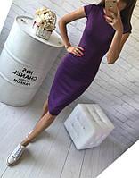 Платье (48-52) футляр Midi цвета в ассортименте фиолет