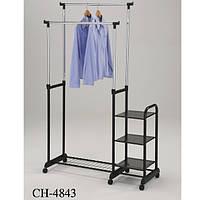 Стійка для одягу з додатковими полками «CH-4843»