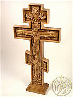 Крест Резной №1 30 см