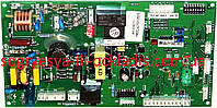 Плата управления DTM-A01 v5.3 (без фир.уп, Китай) Zoom EXPERT, арт. АА10040111, к.з.0712