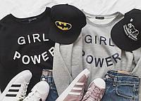 Свитшот Girl Power (Гёрл Павер)