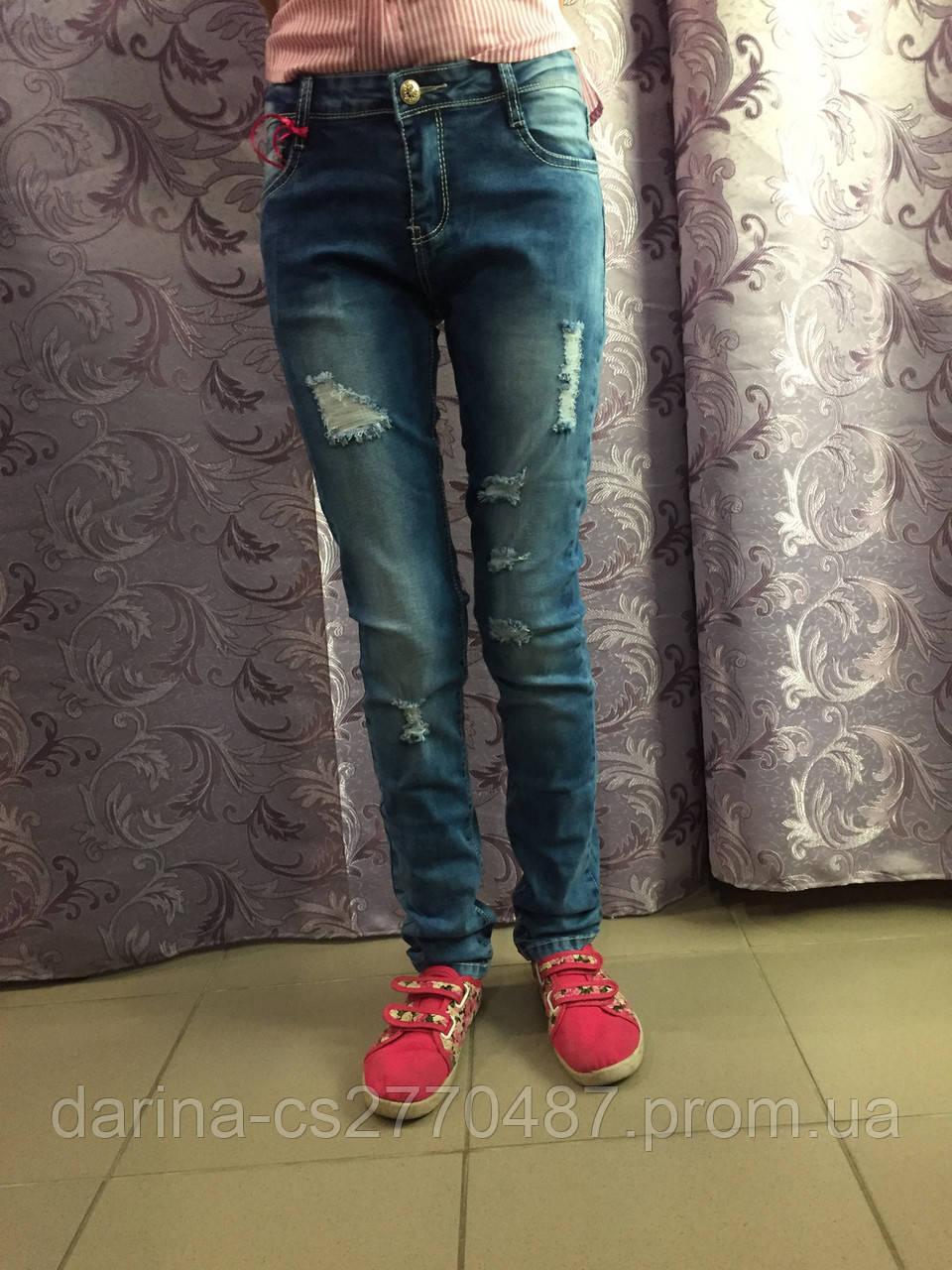 Подростковые рваные джинсы на девочку 134,140 см