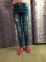Подростковые рваные джинсы на девочку