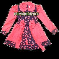 Детское платье с поясом р. 110 для девочки ткань ТРИКОТАЖ 3756 Малиновый