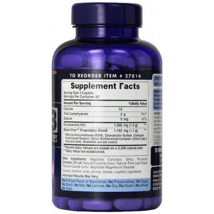 Puritan's Pride Double Strength Glucosamine Chondroitin, фото 2