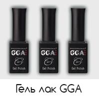 Гель-лаки GGA Professional