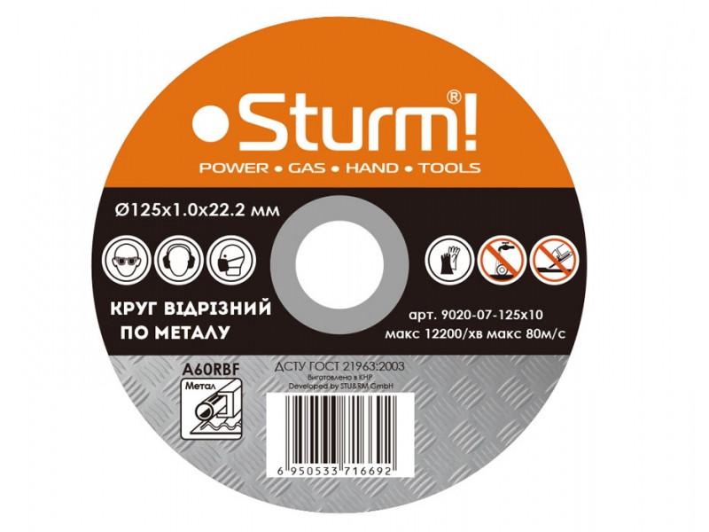 9020-07-125x10 Диск отрезной по металлу 125x1.0x22 Sturm!