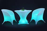 Комплект светящейся мебели стол Antares+2 стула Atik