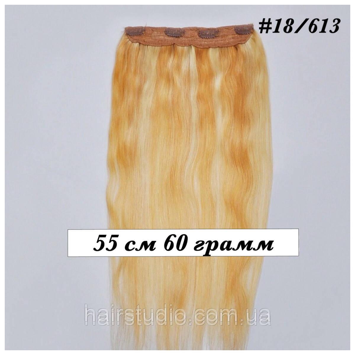 Волосся на заколках