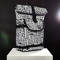Практичный серый рюкзак с принтом от урбан пленет