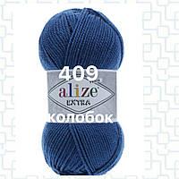 Пряжа для ручного и машинного  вязания Alize EXTRA (Экстра) акрил 409 джинс