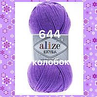Пряжа для ручного и машинного  вязания Alize EXTRA (Экстра) акрил 644 виолет
