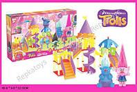Игровой набор ТРОЛЛИ(Trolls), детская площадка+2 фигурки (ОПТОМ) ZY-1013A