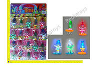 Фигурки ТРОЛЛИ(Trolls) светятся, на листе, 20 шт. в упаковке(цена за 1 шт.) (ОПТОМ) 69306A