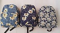 Рюкзак городской для девушки цветок размер 35х25х12