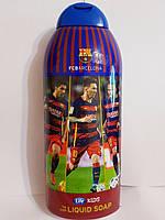 Детский гель для душа Barcelona Life
