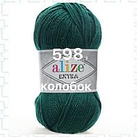 Пряжа для ручного и машинного  вязания Alize EXTRA (Экстра) акрил 598 зеленая трава