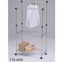 Стойка для одежды «CH-4444» хромированная