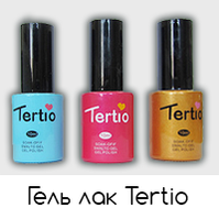 Гель лак Tertio