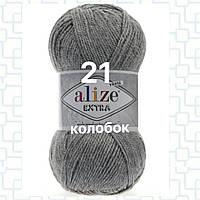 Пряжа для ручного и машинного  вязания Alize EXTRA (Экстра) акрил 21 серый меланж