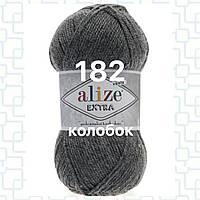 Пряжа для ручного и машинного  вязания Alize EXTRA (Экстра) акрил 182 темно серый меланж