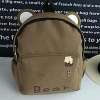 Молодежный рюкзак с любимым зверем bear