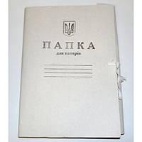 Папка для документов на завязках А4