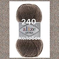 Пряжа для ручного и машинного  вязания Alize EXTRA (Экстра) акрил 240 коричневый меланж