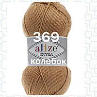 Пряжа для ручного и машинного  вязания Alize EXTRA (Экстра) акрил 369 верблюжий